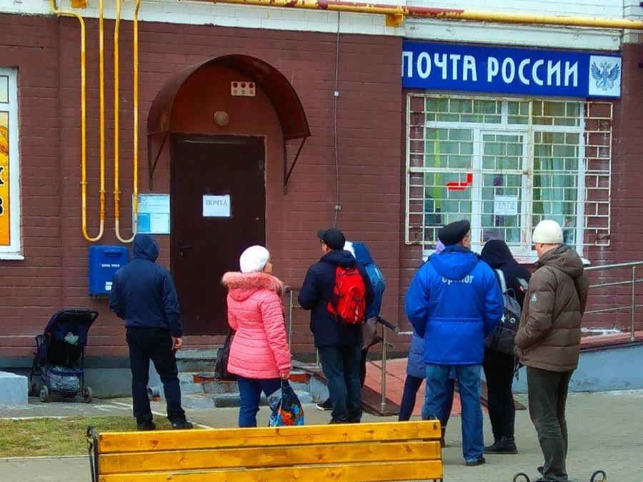 Брянцы снова жалуются на адские очереди в отделение «Почты России»