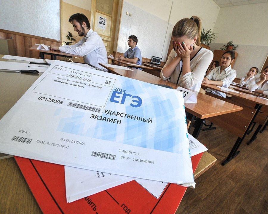 ВБелгородской области двадцать семь выпускников удалили сЕГЭ занарушения