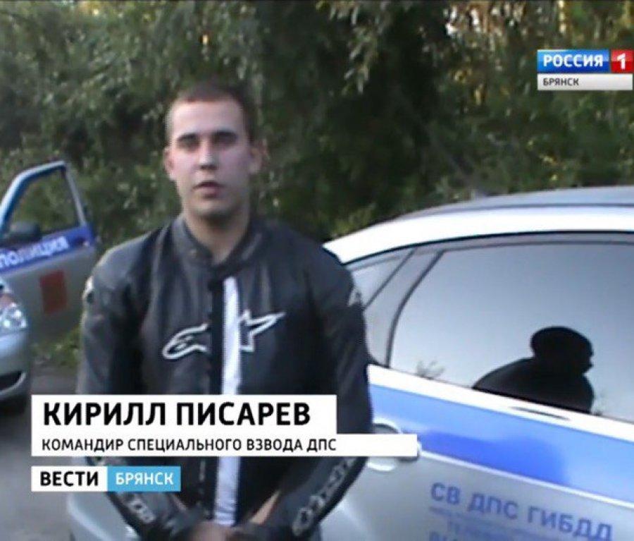 Юного брянского мотоциклиста назначили командиром взвода ДПС