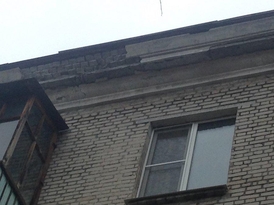 Скрыши дома наКуйбышева падали кирпичи: брянская генпрокуратура отыскала виноватых