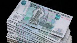 Брянский автоэксперт за коммерческий подкуп заплатит 100 тыс. руб.