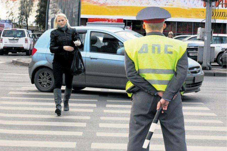 Государственная дума утвердила закон оповышении штрафов занепропуск пешеходов