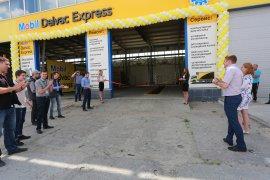 Брянске открылся Mobil Delvac Express Центр