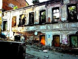 «Новый Брянск» для старого города