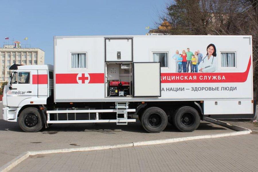 Свыше 47 млн. руб. - напередвижные медицинские комплексы для Брянщины