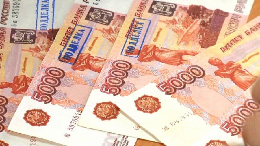 ВБрянске вынесен вердикт сбытчикам фальшивых денежных средств