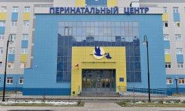 Брянский перинатальный центр обвинили в антисанитарии