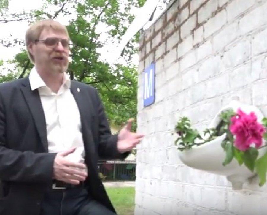 """В брянском лагере """"Маяк"""" цветы посадили в писсуары"""