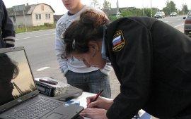 Брянские автовладельцы задолжали по штрафам 86 млн рублей