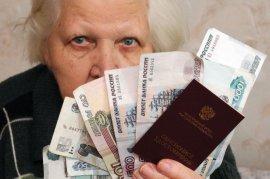 Брянская пенсионерка подала в суд на ПФР и получила 85 тыс. руб.