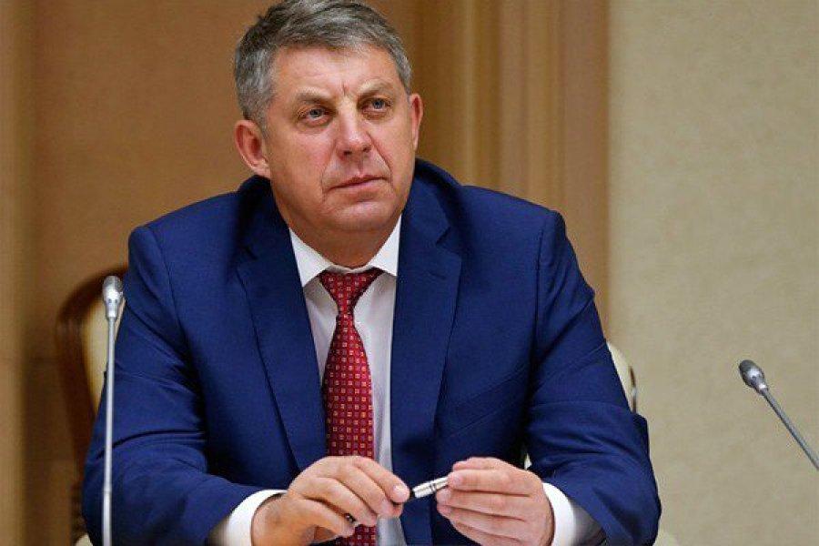 Граждане Брянской области могут задать вопросы губернатору