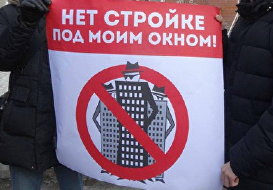 Скандал из-за стройки напроспекте Ленина вБрянске набирает обороты