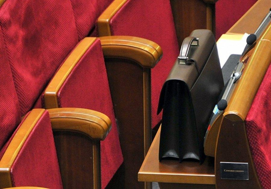 2-х депутатов Брасовского района лишили полномочий завзятку исокрытие доходов