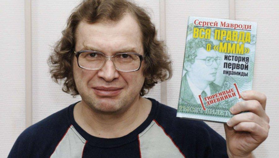 Купить glasses за полцены в брянск заказать очки гуглес для бпла в красногорск