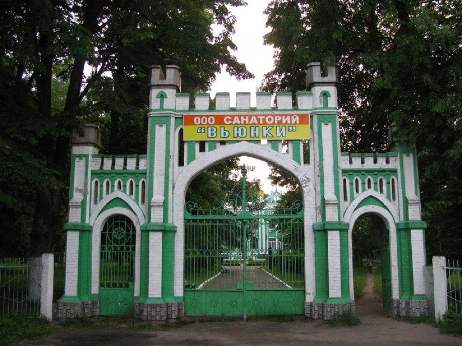 Клинцовский районный суд закрыл корпус санатория «Вьюнки» на90 суток