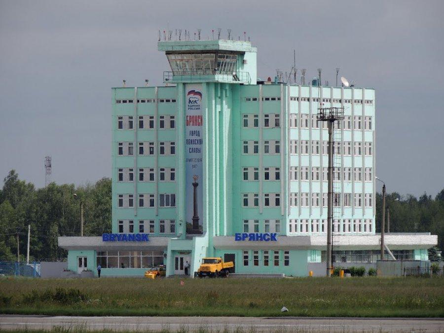 В модификацию аэропорта «Брянск» планируют вложить 5 млрд. руб.