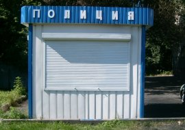 В Брянске выставили на продажу полицейские будки