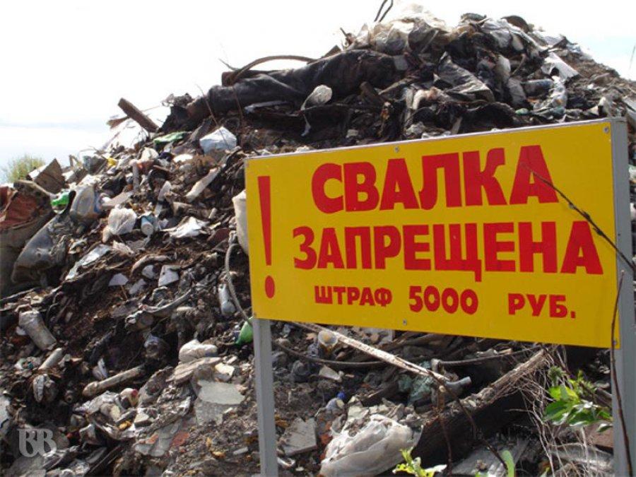 ВДемском районе Уфы пожалобе граждан устранили преступную свалку