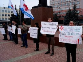 В Брянске примут новый закон о пикетах и митингах