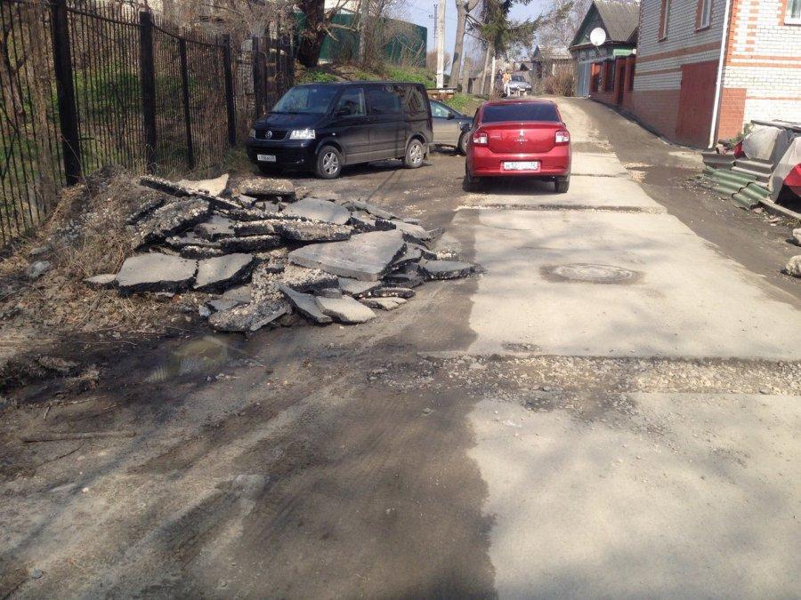 «Неуловимый мститель» портит дорогу наулице Некрасова вБрянске