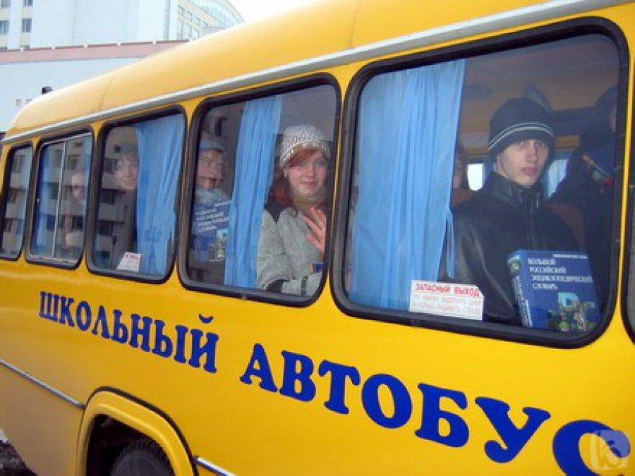 ВБрянской области поменяют 19 старых школьных автобусов
