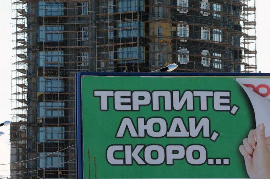ВБрянской области обещают расселить всех обманутых дольщиков клету