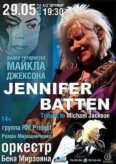 druzhba-jennifer-batten_2018-04-24__01