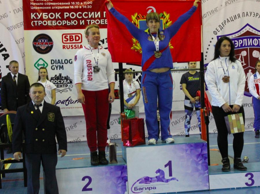 Брянские силачка победила на Кубке России по пауэрлифтингу