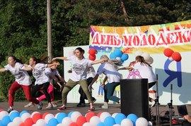 В Брянске накануне Дня молодежи пройдет красочный арт-фестиваль