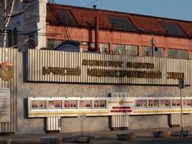 В Брянске окажут помощь семье погибшего рабочего БМЗ