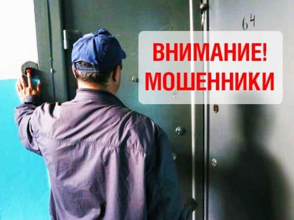 В Брянске снова заметили продавцов газоанализаторов