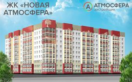 433 квартиры в центре города