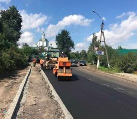 Стародубскую мэрию заставили отремонтировать улицу Фрунзе