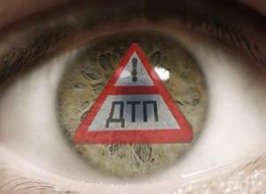 Брянская полиция ищет очевидцев ДТП с пострадавшим в Добруни