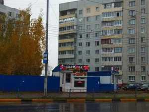 В Брянске на Новостройке снова открылся ларек «Шаурма»