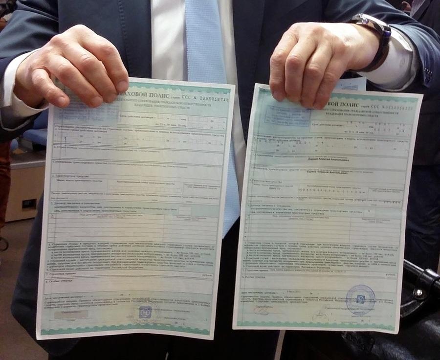 В Севске автовладельцу продали поддельный полис ОСАГО