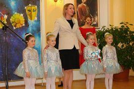 Брянский педагог борется за звание «Воспитатель года России»