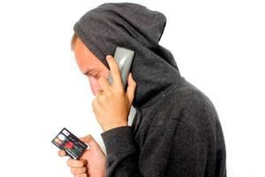 Молодой брянец при продаже ноутбука лишился 98 тысяч рублей