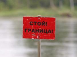 В Брянской области на границе за неделю задержали 16 нарушителей