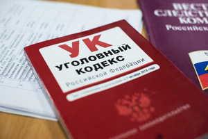 В Севске женщина фиктивно прописала в своём доме украинца