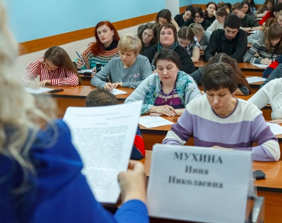 В Брянске «Тотальный диктант» написали около 300 человек