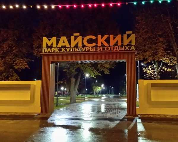 В Брянске строительство Майского парка завершается