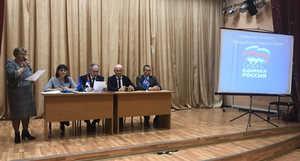Брянские партийцы определяют делегатов на региональную конференцию