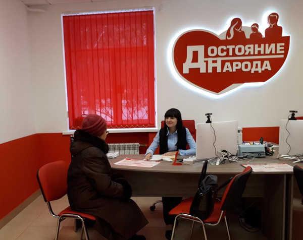 Сбербанк новогодние акции по вкладам 2020 пенсионерам