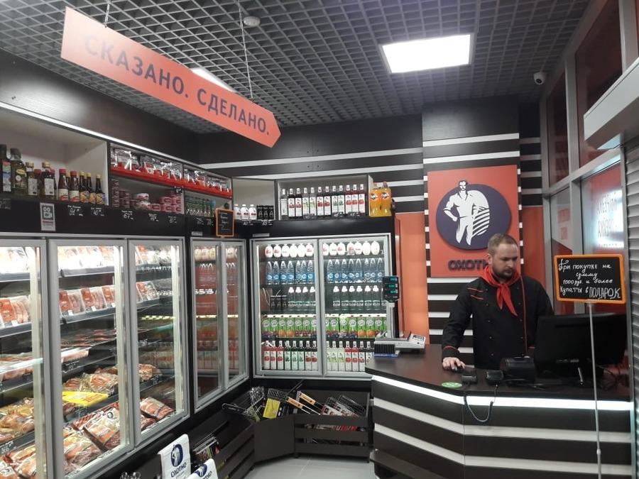 «Охотно» открыл мясной бутик