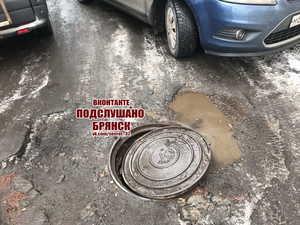 В Брянске 2 машины повредил опасный люк