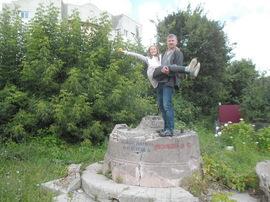 В соцсети вспомнили о фонтане Самсон возле гостиницы «Брянск»