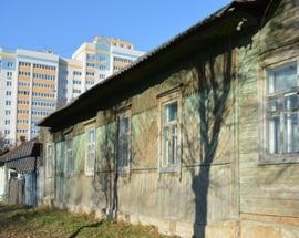В Брянске расселят пять аварийных домов