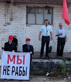 Митинг против пенсионной реформы в Брянске
