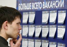 Брянщина оказалась среди регионов с низким уровнем безработицы